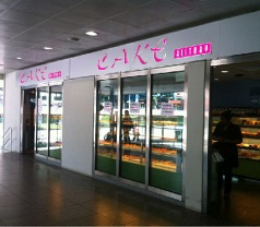 Cake History Pte Ltd Photos