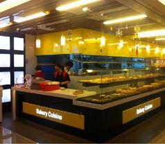 Bakery Cuisine Pte Ltd Photos