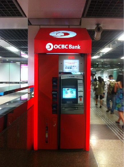 OCBC (City Hall MRT (EW13))