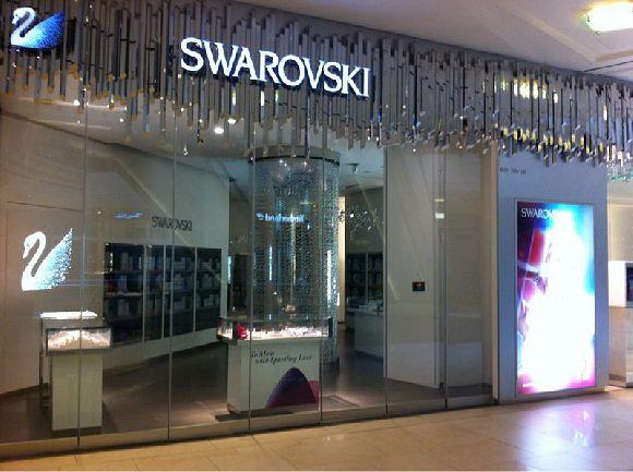 Swarovski Singapore Trading Pte Ltd (Raffles Hotel Shopping Arcade)