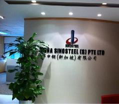 China Sinosteel ( Singapore) Pte Ltd Photos