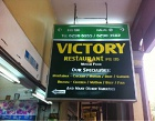 New Victory Restaurant Pte Ltd Photos
