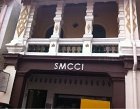 The Singapore Malay Chamber of Commerce & Industry Photos