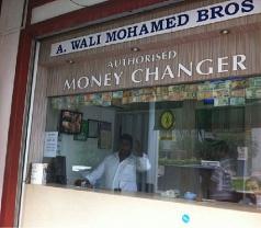 A Walimohamed Bros Photos