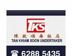 Tan Khiam Soon Undertaker Photos