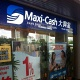 Maxi-Cash Pawnshop (Bugis Village)