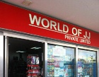 World of Jj Pte Ltd Photos