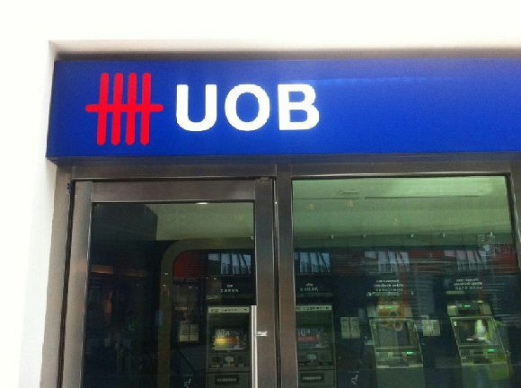 UOB Privilege Banking (The Shoppes at Marina Bay Sands)