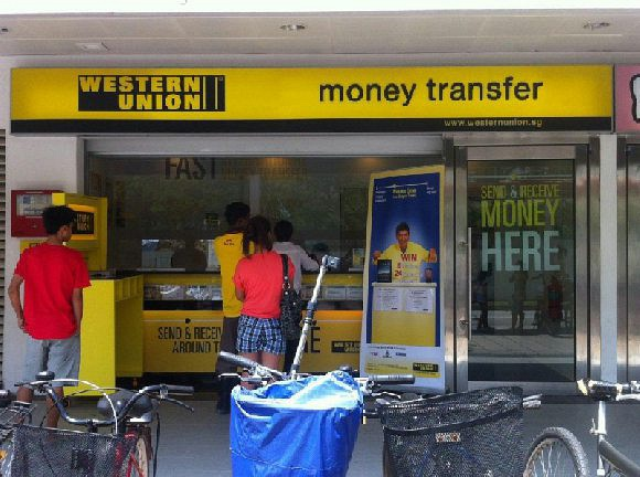 Western Union Band (Jurong Point)