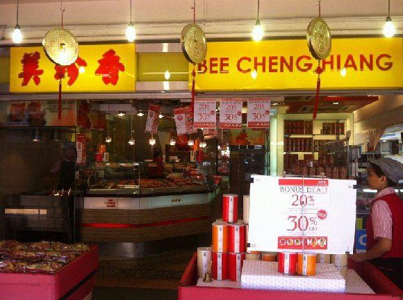 Bee Cheng Hiang (Tiong Bahru Plaza)