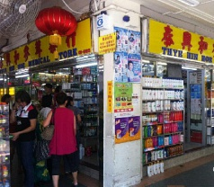 Thye Hin Hoe Medical Store Photos