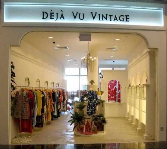 Deja Vu Vintage (Millenia Walk)