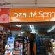 Beaute Spring Pte Ltd (West Mall)