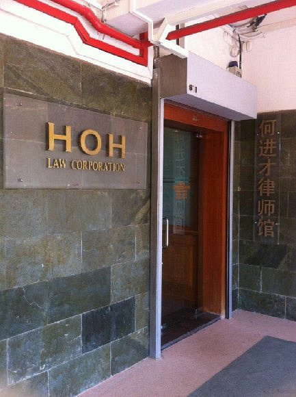Hoh Law Corporation (Furama City Centre)