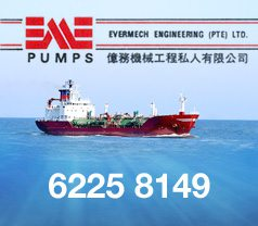 Evermech Engineering Pte Ltd Photos