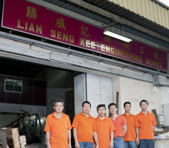Lian Seng Kee Engineering Works Photos