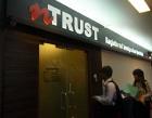 Ntrust (S) Pte Ltd Photos