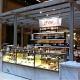 Java+ @ Mariott Hotel (Marriott Hotel)