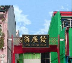 Eng Tiang Huat Photos