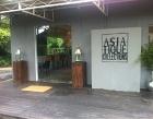 Asiatique Collections Pte Ltd Photos