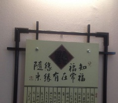 Wen Ya Beauty & Health Centre Photos