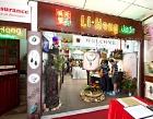 Li-Hong Jade Photos