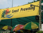 East Coast Prawning Pte Ltd Photos