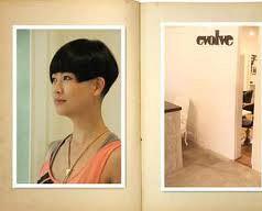 Evolve Salon Photos