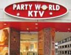 Party World Clementi KTV Pte Ltd Photos