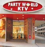 Party World Clementi KTV Pte Ltd Photos