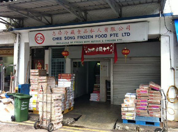 Chee Song Frozen Food Pte Ltd (Jalan Masjid)