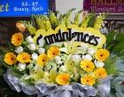 Hallmark Flowers & Gifts Photos