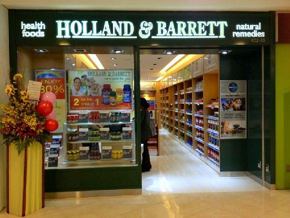 Alexandra Retail Centre #02-03