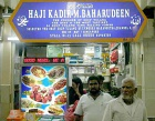 Haji Kadir Food Chains Pte Ltd Photos