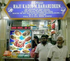 Haji Kadir Food Chains Pte Ltd Photos