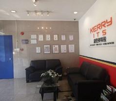 Kerry-ITS Terminal Pte Ltd Photos