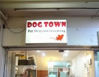 Dog Town Pet Shop & Grooming Photos
