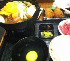 Beppu Menkan Restaurant (S) Pte Ltd Photos