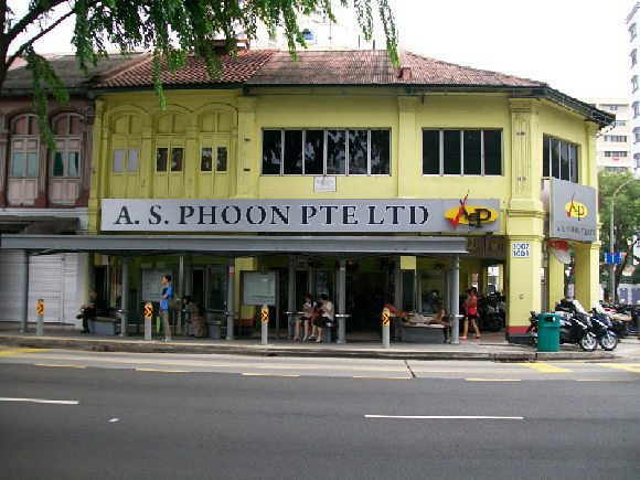 A.S. Phoon Pte Ltd (Serangoon Road)
