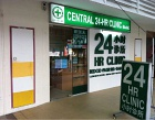 Central 24-hr Clinic Photos
