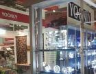 Yoonly Enterprise Pte Ltd Photos