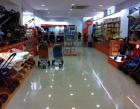 Tai Sing Corporation Pte Ltd Photos