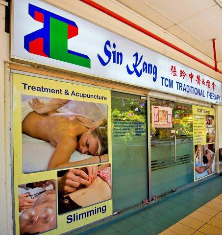 Sin Kang Traditional Therapy (Eng Hoon Mansions)