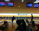 Kallang Bowl Photos