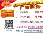 Advertisings Biz Photos