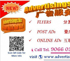 Advertisings Biz Photos