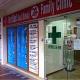 NorthEast (Bukit Batok) 24Hr Family Clinic (HDB Bukit Batok)