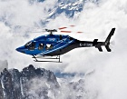 Lloyd Helicopters Asia Pte Ltd Photos