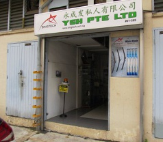 Ysh Pte Ltd Photos