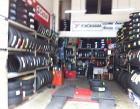 Chuan Hin Tyre & Battery Photos